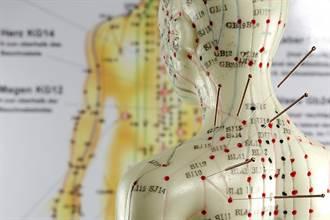 人體的穴道是怎發現的?網揭神奇秘辛