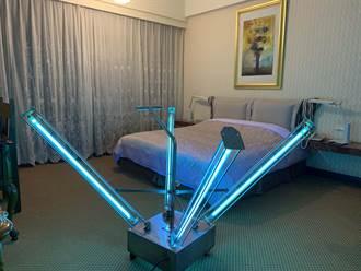 防疫超高規格!高雄這家飯店出動紫外線燈消毒