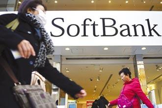 4G網路月租費再加1,000日圓即可升級 搶日本頭香 軟銀5G月底上線