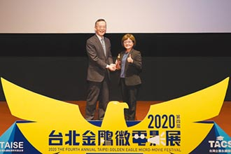 新光銀公益微電影 獲網路最佳人氣獎