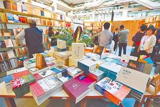 隔空聽講座 台北國際書展線上書展15日起跑