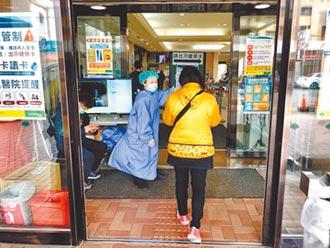 竹市5家醫院 9日起禁探病