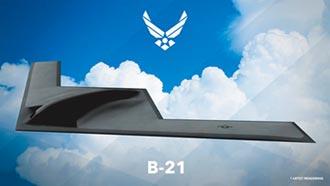 中美若開戰 美空軍稱100%能打贏