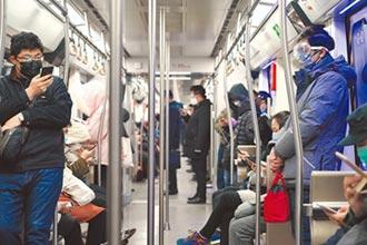 分流乘車防疫 京地鐵採預約進站