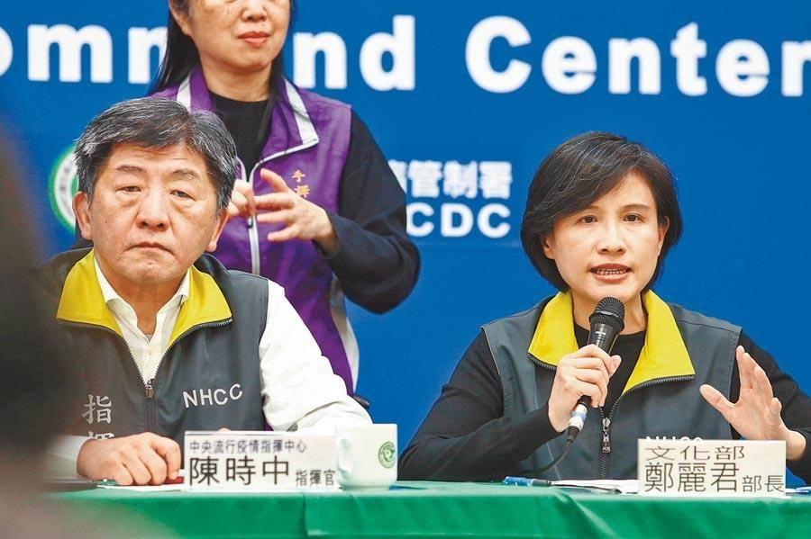 衛福部長陳時中(左)、文化部長鄭麗君。(本報資料照 片)