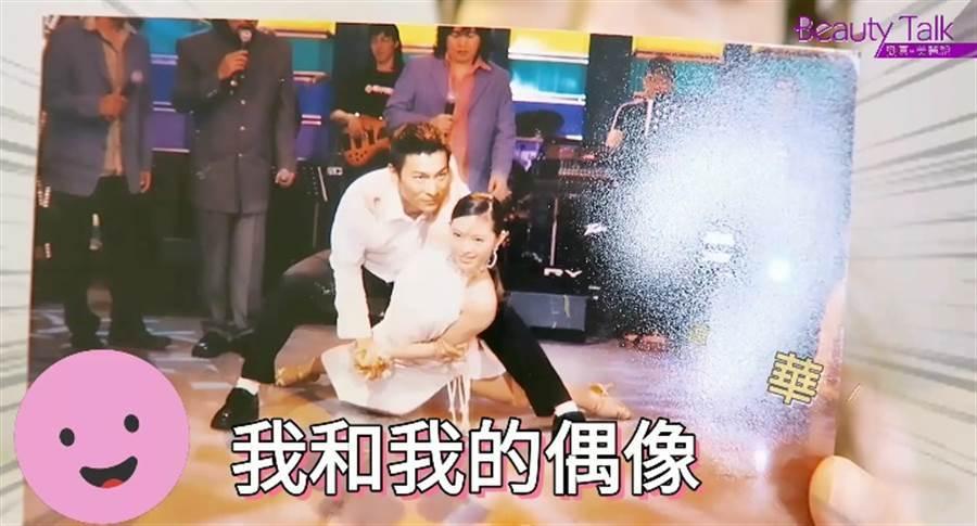劉真和劉德華合舞,讓她一夕之間成為人人皆知的國標舞女王。(圖/YT@劉真美麗說)
