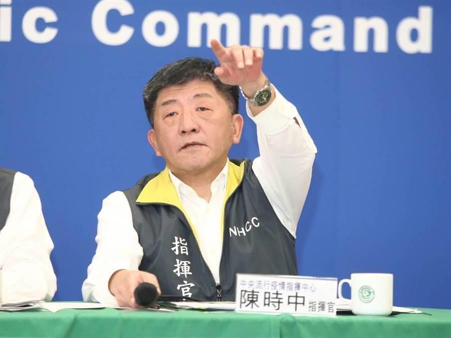 中央流行疫情指揮中心指揮官陳時中。(圖/擷自中時電子報直播)