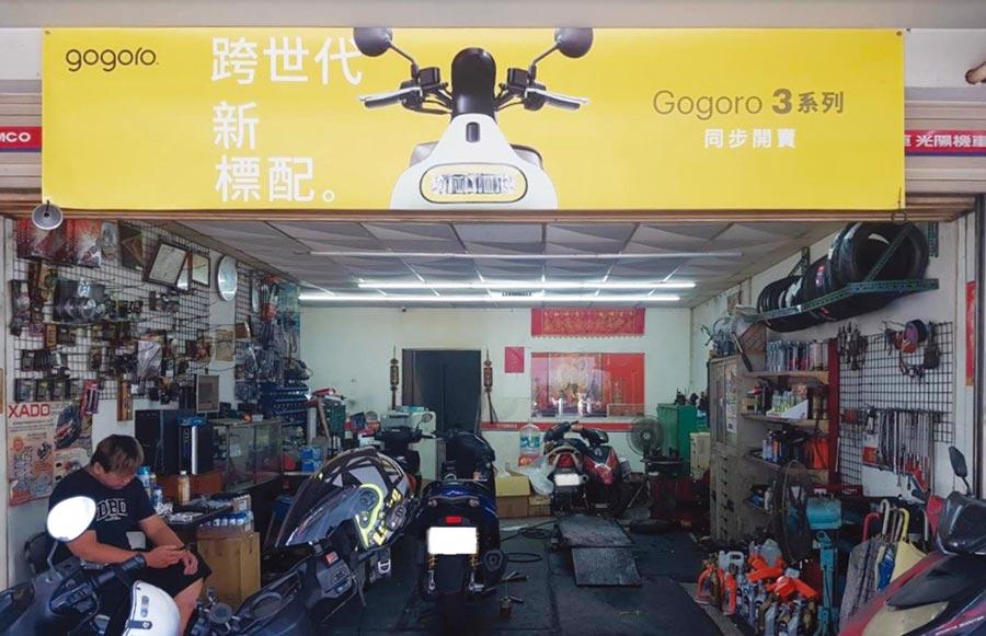 Gogoro今年將募集千家傳統機車行加入智慧雙輪推廣站行列,協銷Gogoro電動機車。圖/業者提供