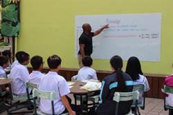 推雙語教育不容易 高市克服困難更上層樓