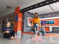 慶祝《GO GO Taiwan》400集 段慧琳「玩過頭」崩潰哀號差點嘔吐