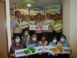 台南男子居家檢疫悶10天 出門散步罰10萬