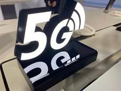 3大手機5G資費曝光 網分析後大驚回這句