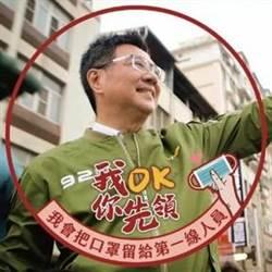 國民黨主席補選 卓榮泰:期盼國民黨順利走向未來