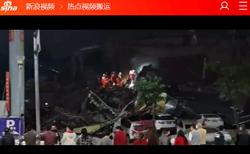 福建泉州隔離飯店倒塌 有人被埋