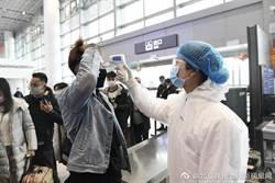 4陸客吃退燒藥搭機成境外移入確診病例 北京警方立案偵查