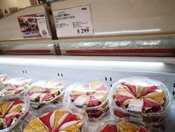 網激推好市多新「法式夢幻甜品」:酸甜不膩爽度大增