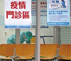 療養院、監獄、軍隊 應速強化防疫指引