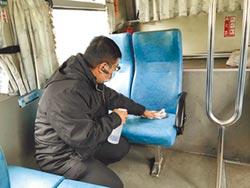 竹市3大交通運輸 加強消毒