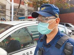 民間捐萬支護目鏡 南市警防疫上陣