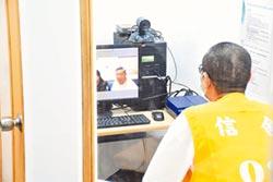 視訊會面 體貼受刑人家屬