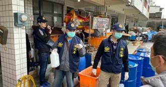 「工業異丙醇」冒充醫療酒精 宜蘭地下工廠大賺數百萬黑心防疫財