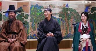 《李屍朝鮮》王世子竟然只有15歲 朱智勛第2季仍無緣「成年」與「成婚」