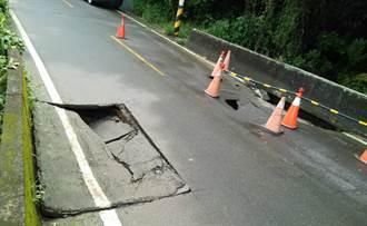 北坑巷災修工程3/9啟動  部分道路封閉請用路人改道
