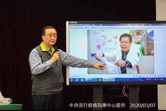 對抗疫情 帛琉總統稱讚台灣出手相助