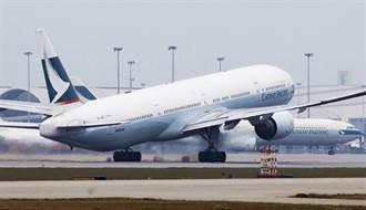 驚傳台港航班停飛 國泰航空回應了
