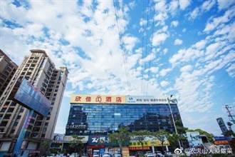 泉州佳欣酒店坍塌 已救出43人