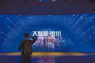 人大重陽》互鏈網是中國科技重要突破口(蔡維德)