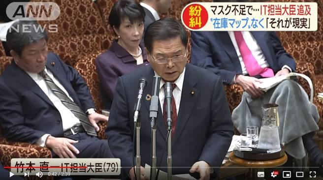 日本科技大臣竹本直一遭議員砲轟,竟惱羞回「這就是現實」 (圖/翻攝自ANNnewsCH)