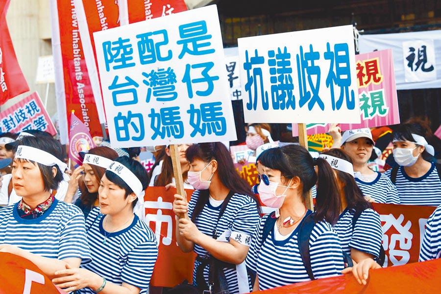中華兩岸婚姻協調促進會多年前到立法院外為陸配爭權益。(中新社資料照片)