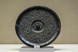博物館展銅鏡為何非正面 學者揭密