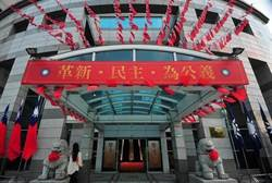 奔騰思潮:王冠璽》再論中國國民黨的理想與現實
