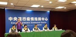 國際疫情狂飆 陳時中:台灣相對安全別出國
