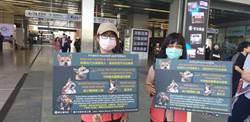 守護台中近11萬移工健康  中市府車站周邊宣導防疫