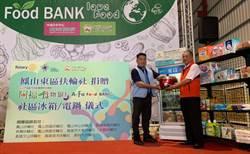 高慈總阿福食物銀行獲捐贈冰箱及電鍋