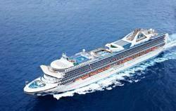「至尊公主」號郵輪將停靠奧克蘭港 船上有9名大陸乘客