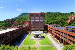 QS世界大學最新排名 中山連兩年前五強