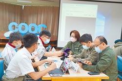 防疫宅學習 數位教學迎發展契機