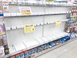 日本出現口罩荒