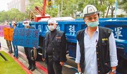 竹科寶山2期徵地 業者抬棺抗議