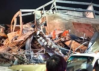 泉州酒店倒塌至少4死 業主遭帶走調查