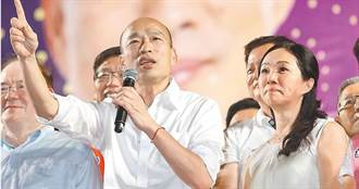當蔣萬安參選台北市長 網紅曝韓國瑜唯一選項