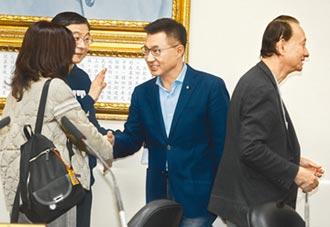 黨主席補選 拿下近7成票數 江啟臣大勝 國民黨啟動世代交替