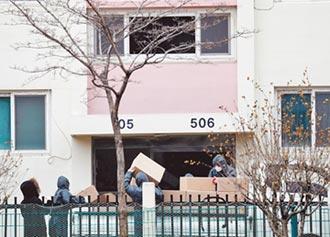 確診破7000 南韓首度封樓隔離