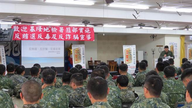 關指部宣導反毒教育。陸軍提供