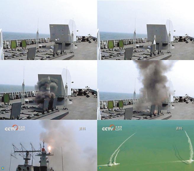 解放軍驅逐艦垂直飛彈發射系統。(取自央視截圖)