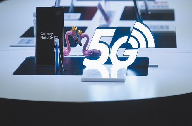 中國移動發展5G市場。(中新社)